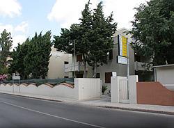 Alghero Residence Eucalipti